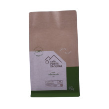 Wholesale Cheap Block Bottom paper cafe packaging bag