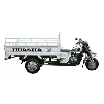 HS200TR-F2 High Quality Gas Cargo Tricycle 200cc Engine