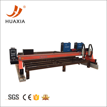 Where to use a plasma gantry cutter
