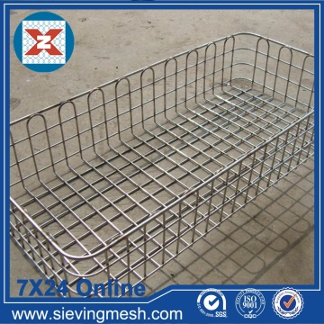 Fine Metal Storage Basket