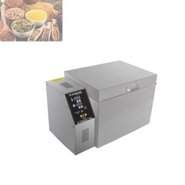 220v Cocoa Bean Chickpea Macadamia Nut Roasting Machine Peanut Almond Cashew Nuts Roaster Machine1pc