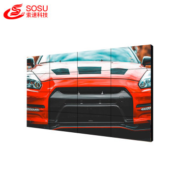 2019 Super High Definition Video Schmuckwand p55