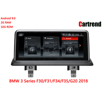F30/F31/F34/F35/G20 Car dvd Navigation