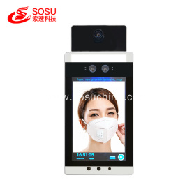 Face Recognition Temperature Measuring Access Control