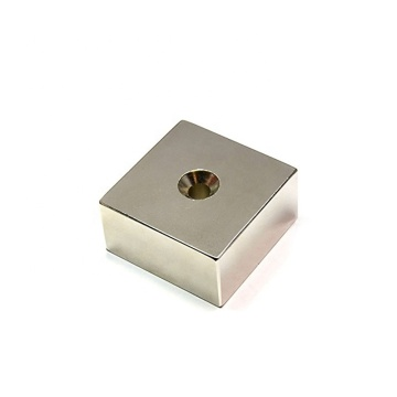 Square Neodym magnet with screw hole