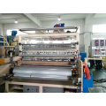 High Quality Film Miƙa wrapping Machine