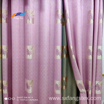 Elegant Home Textile Embroidery Polyester Curtain Fabric
