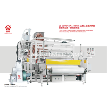 Protective Film Manufacturing Machine
