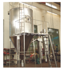 Centrifugal atomizer spray dryer machine