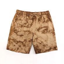 Men's New Fashion Slim Fit Cotton Shorts