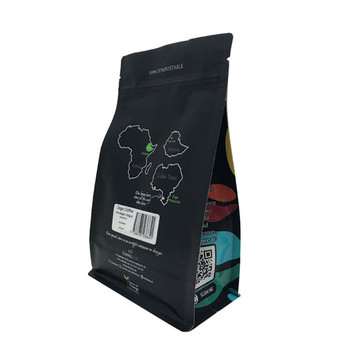 Bio coffee bag square bottom compostable paper bag