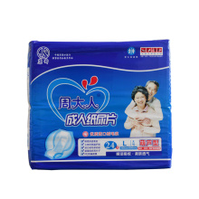 High quality leak guard breathable diaper insert pads