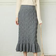 Latest Design Knitted Elegant Skirt