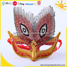 Promotion Party Mask With Feather
