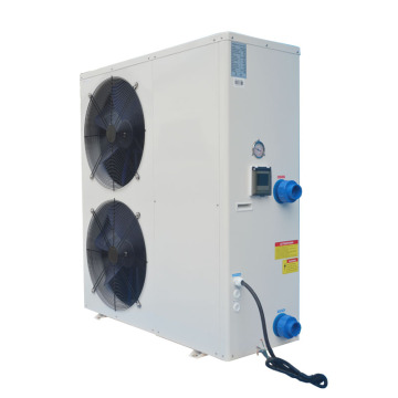White Metal Casing Air Source Heat Pump Heater
