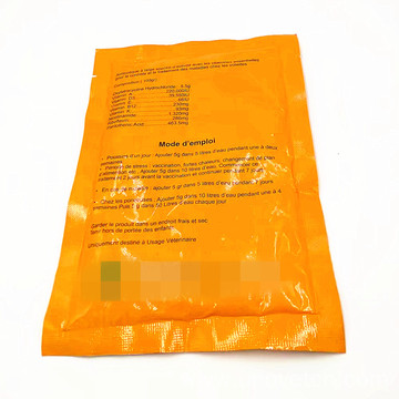 High Quality Apramycin Sulfate Soluble Powder