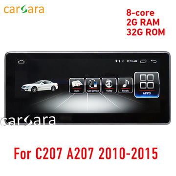 2G RAM for E Coupe Android listening devices