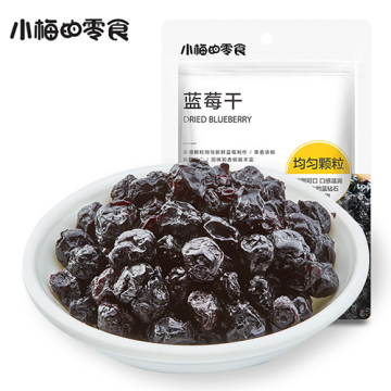 Wholesale Organic Sweet And Sour Dried Blueberry Plum