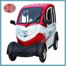 4 Round 3 Seat Fully Enclosed Electric Car