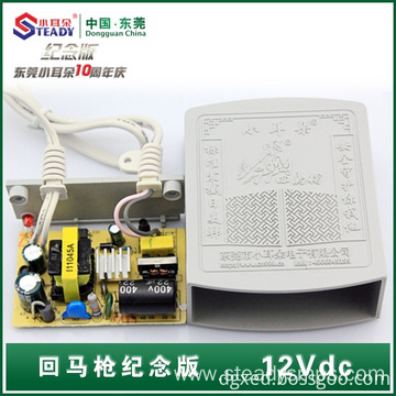 12VDC Waterproof Outdoor Power Supply 24W