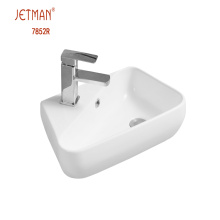 JM7852R 445*280*155 Ceramic Rectangular Wash Basin