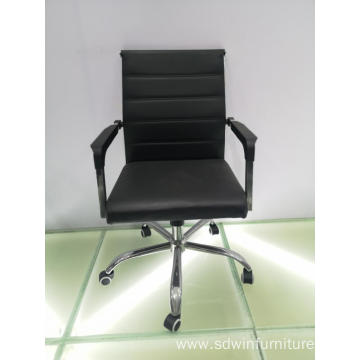 TYPING CHAIR WITH CHROME LEGS