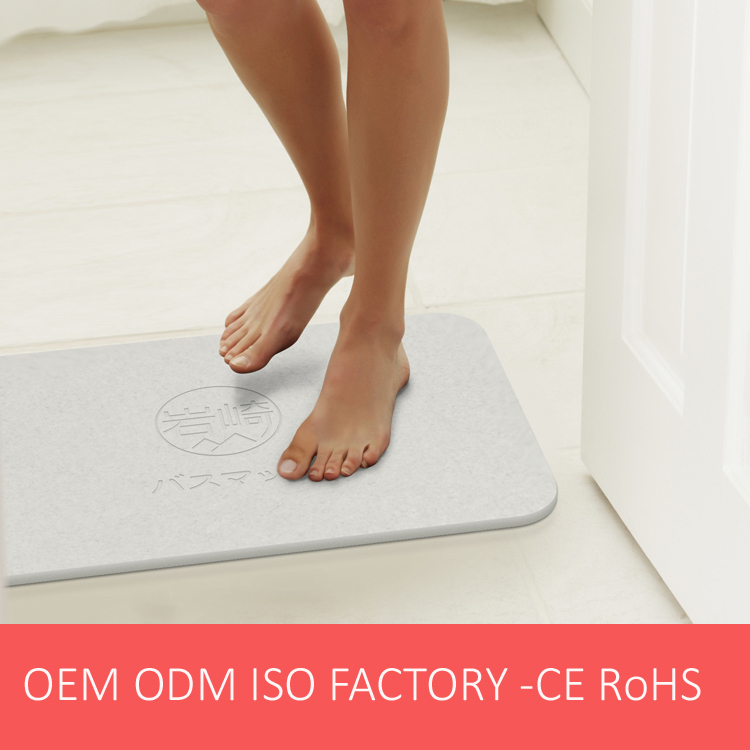 NO-slip Diatom Bath-Mat With OEM Geometry Logo Healcier
