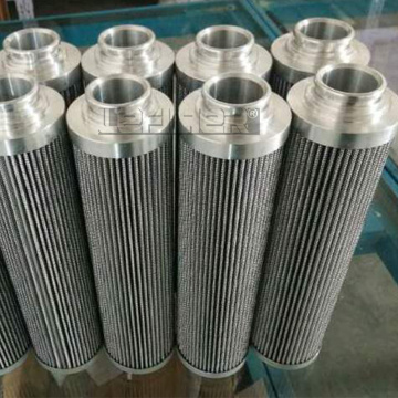 Replace HY-PRO Hydraulic Oil Filter HP16DNL14-12MB