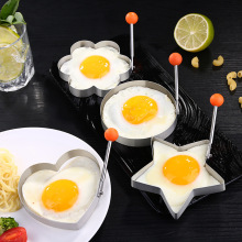 Kitchen Gadgets Stainless Steel Fried Egg Shaper Pancake Mould Omelette Mold Frying Egg Cooking Tools Kitchen Accessories Tools.