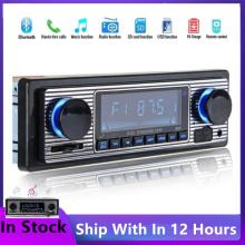 Car Auto Radio Bluetooth Vintage Wireless MP3 Multimedia Player AUX USB FM 12V Classic Stereo Audio Player Auto Electronics