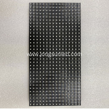 320x160 Red SMD Indoor LED Display Module
