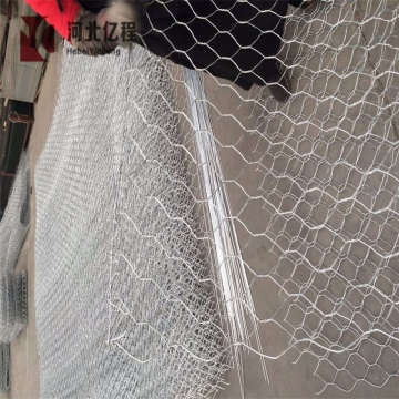 Dipped Galvanized Material Gabion wire mesh