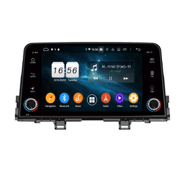 car navigation for Morning / Picanto 2016-2018