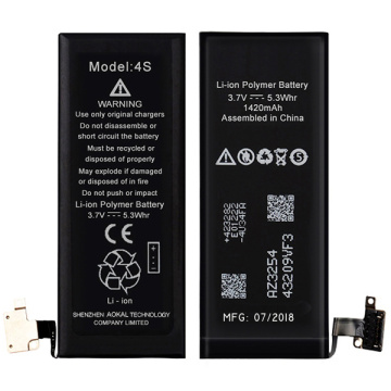 Brandnew 0 Mokoloto oa iPhone 4S Battery ba i-ion