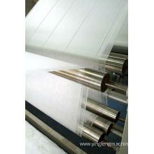 PP nonwoven spunbond machine