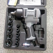 Pneumatic Wrench KIT ,Professional Auto Repair Pneumatic Tools,Spanners Air Tools