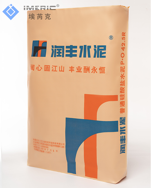 Cement Packaging Bag 25kg