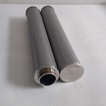 Replacement Ultrafilter P-SRF C 20/30 Depth Filter Element
