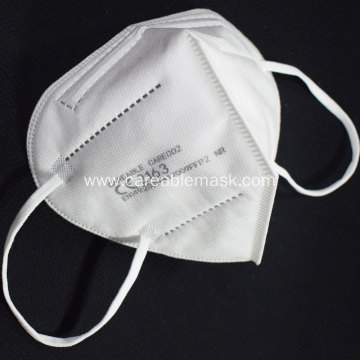 Careable Biotechnology Folding Flat FFP2 Respirator