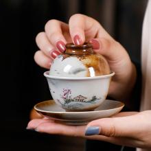 Small Tea Bowl Ceramic Tea Tureen 50ml Vintage Gaiwan Chinese Kung Fu Tea Set Teaware Japanese Drinkware Hand Painted Crafts