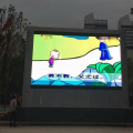 Customized Outdoor full color led screen
