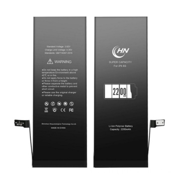 2200mAh iphone 6s super capacity battery