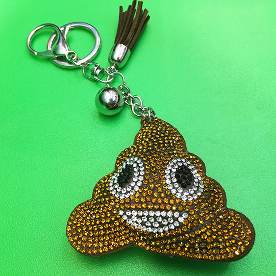 Leather Poop Keychain