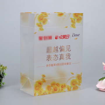 PP gift packaging bag