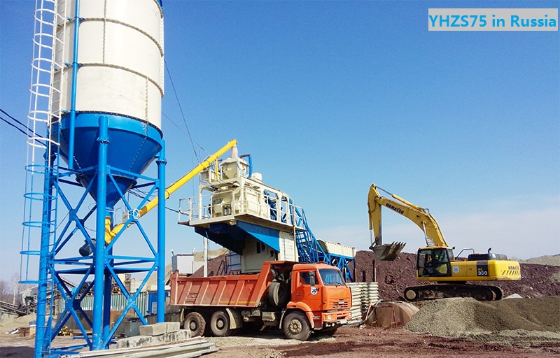 Mobile Concrete Mix Plant YHZS25