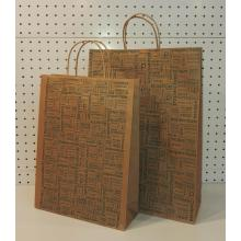 Personalized Kraft Paper Bags