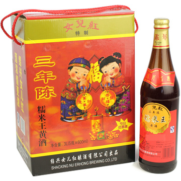 Glutinous Rice Wine Shaoxing Jiu