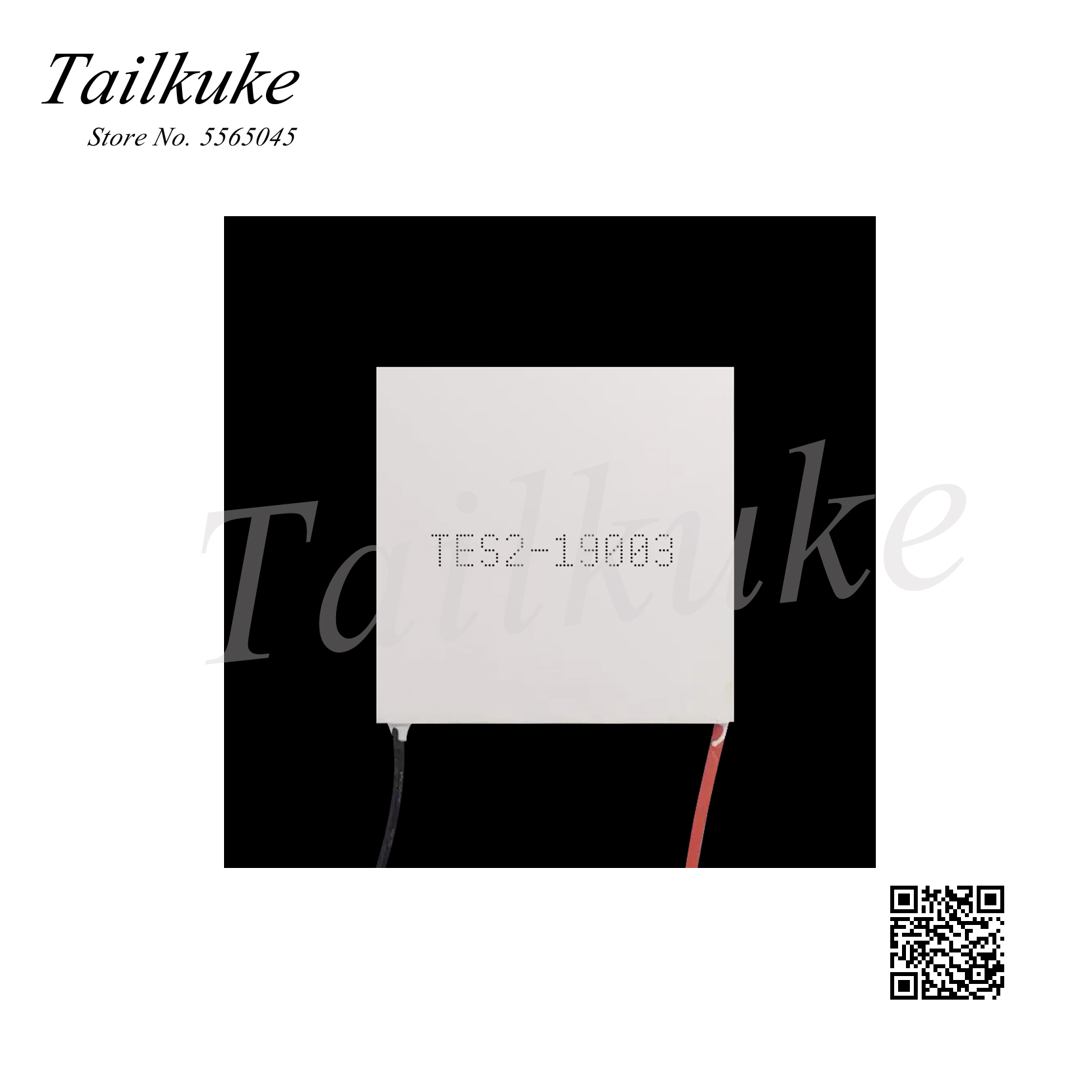 TEC2-19003 30 * 30 * 6.7MM Double-layer Semiconductor Electronic Refrigeration Sheet TES2-19003 Cooling Sheet