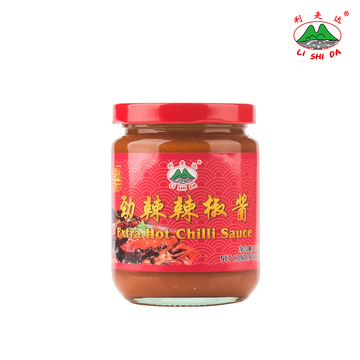 Extra Hot Chilli Sauce 230g Glass Jar