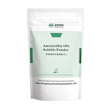 ZNSN  Amoxicillin 10% Soluble Powder